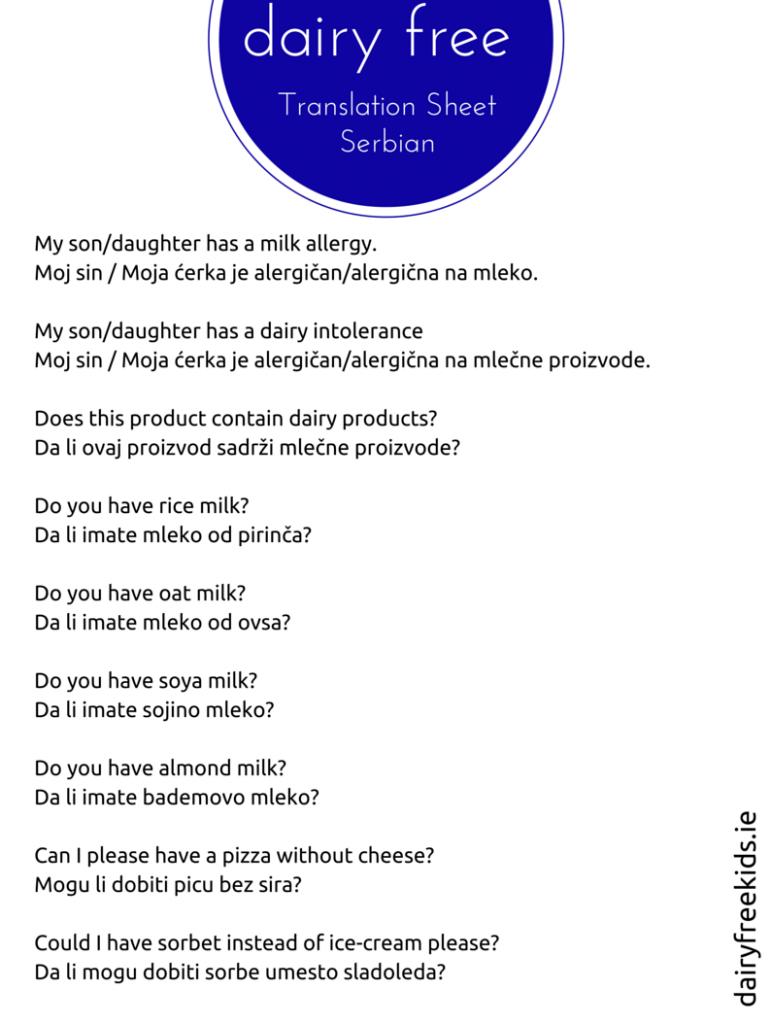 Printable Translation Sheet - Serbian